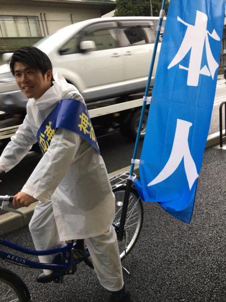 神谷修平 雨の選挙戦