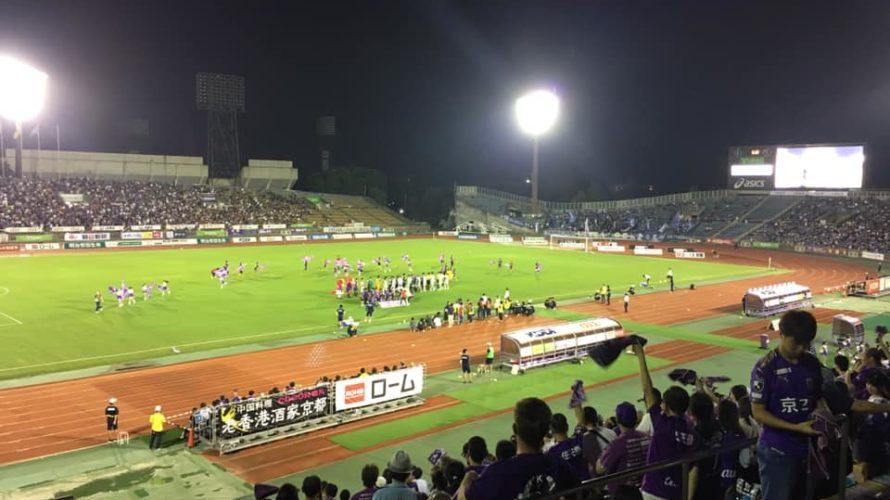 京都サンガF.C.を支援する京都市会議員連盟