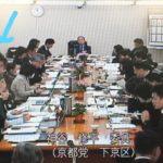 2月市会・予算特別委員会