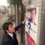 ポスター掲示のご協力、ありがとうございます!