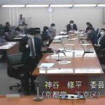 【教育】委員会での要望【新型コロナ関連】