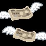 【提言】寄付金頼みの予算編成-その危うさと、本来の在り方